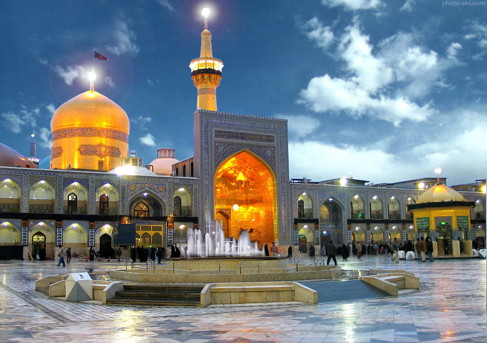 Imam Reza Holy Shrine in Mashhad | How Many Days to Visit Iran