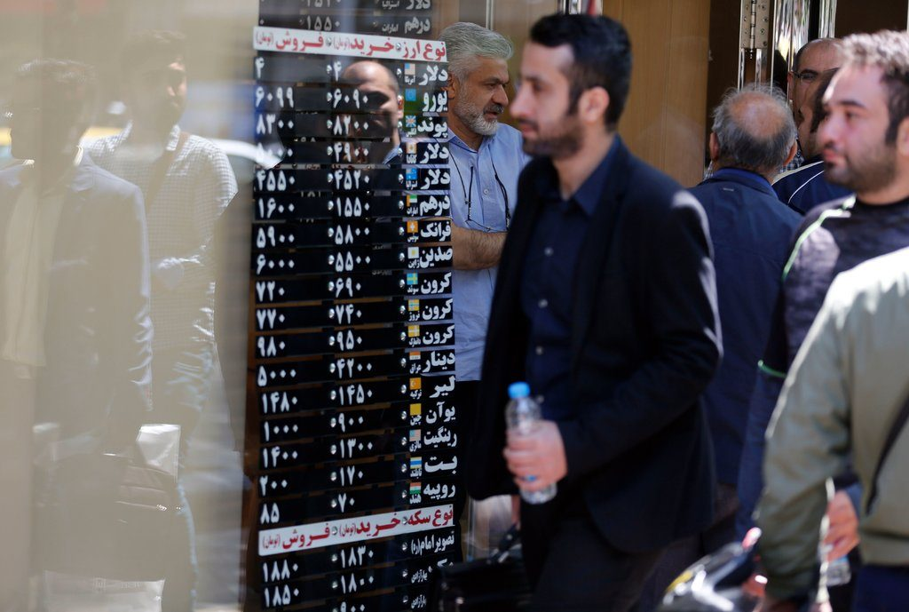 exchange rate | Iran currency