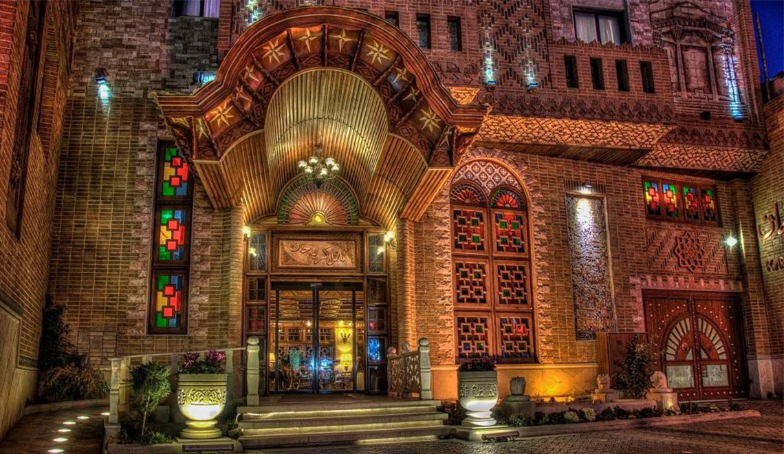 Exotic Hotels in Iran