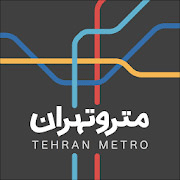 Metro Tehran | Useful Travel Apps | Travel to Iran