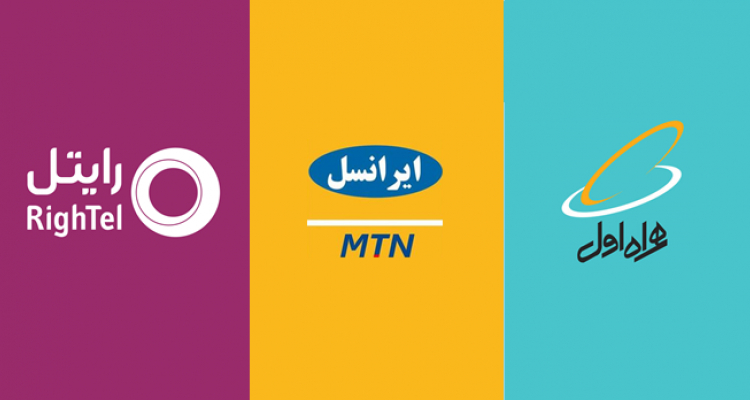 Mobile network operators in Iran