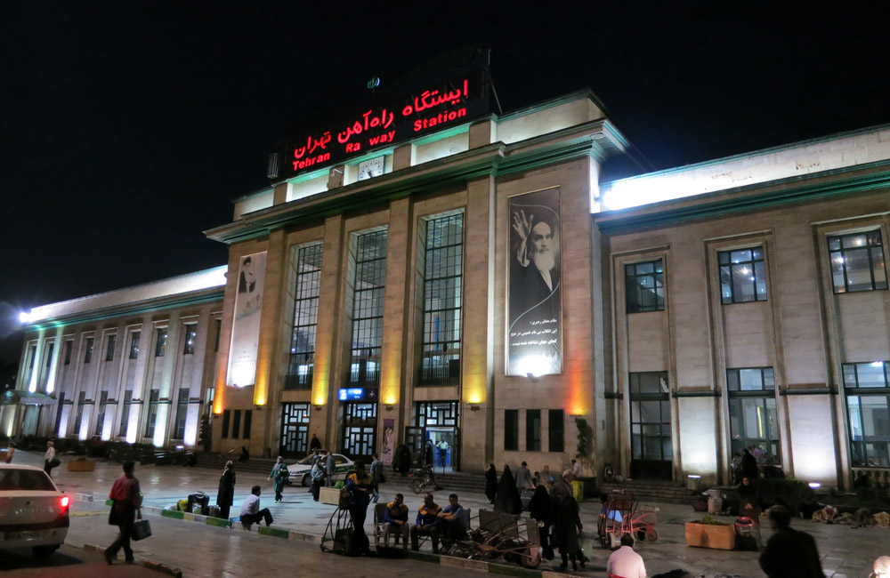 Iran Travel Guide | Tehran Train Station