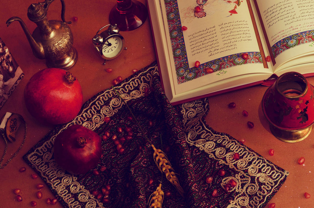 Persian Customs | Yalda Night | Iranian Customs & Culture