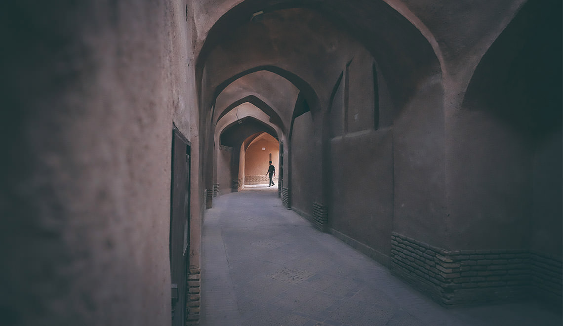 Yazd: The Eternal Civilization