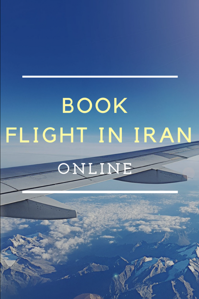 Iran domestic flight Online Reservation