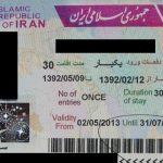 How to Fill Out the Iran Visa Application Form