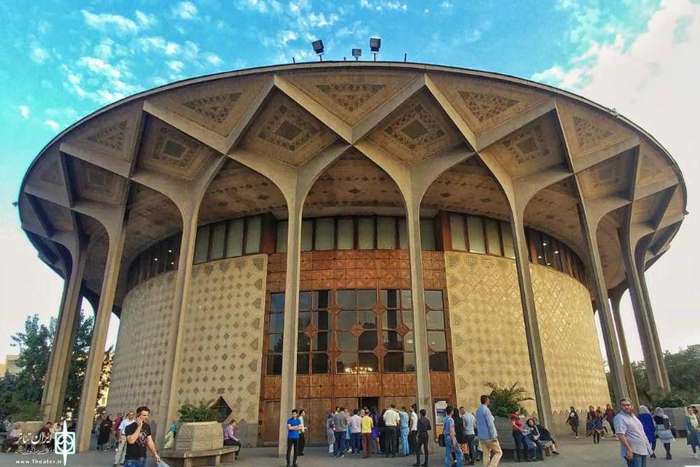 City Theater, Tehran, Iran