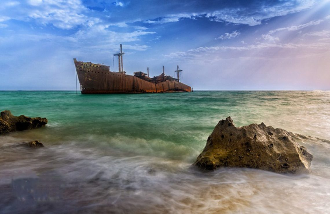 The Greek Ship, Kish