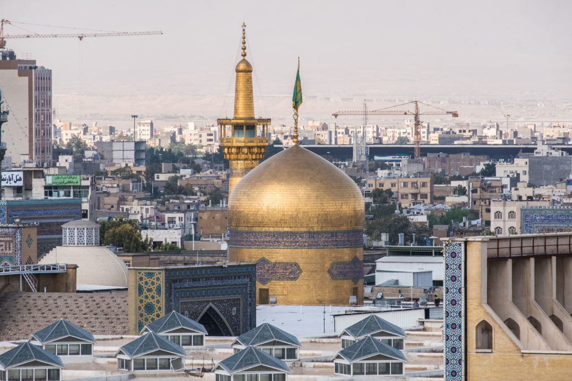 Imam Reza Holy Shrine Mashhad