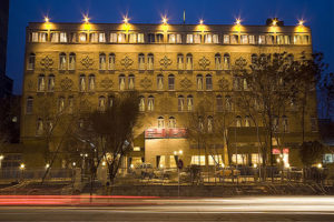 Tabriz International Hotel, hotels in Tabriz, Iran