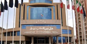Shahryar International Hotel, hotels in Tabriz, Iran
