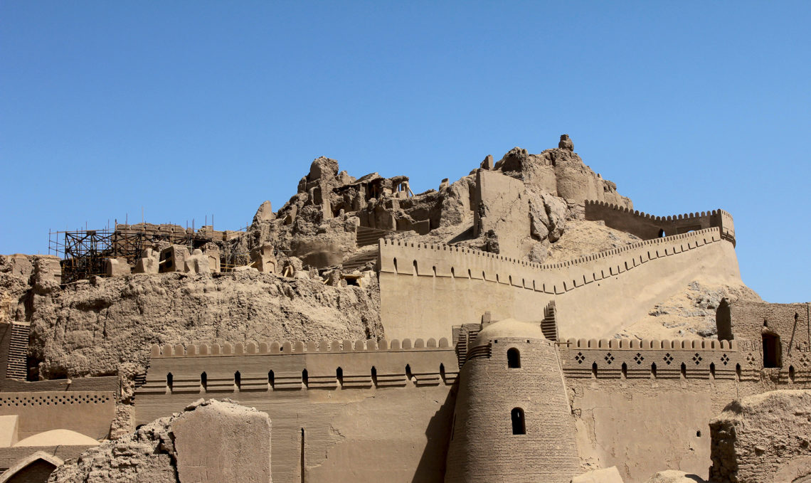 Bam and its cultural landscape, Kerman, Iran