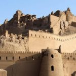 Hotels in Kerman; Accommodation in the Heart of the Desert