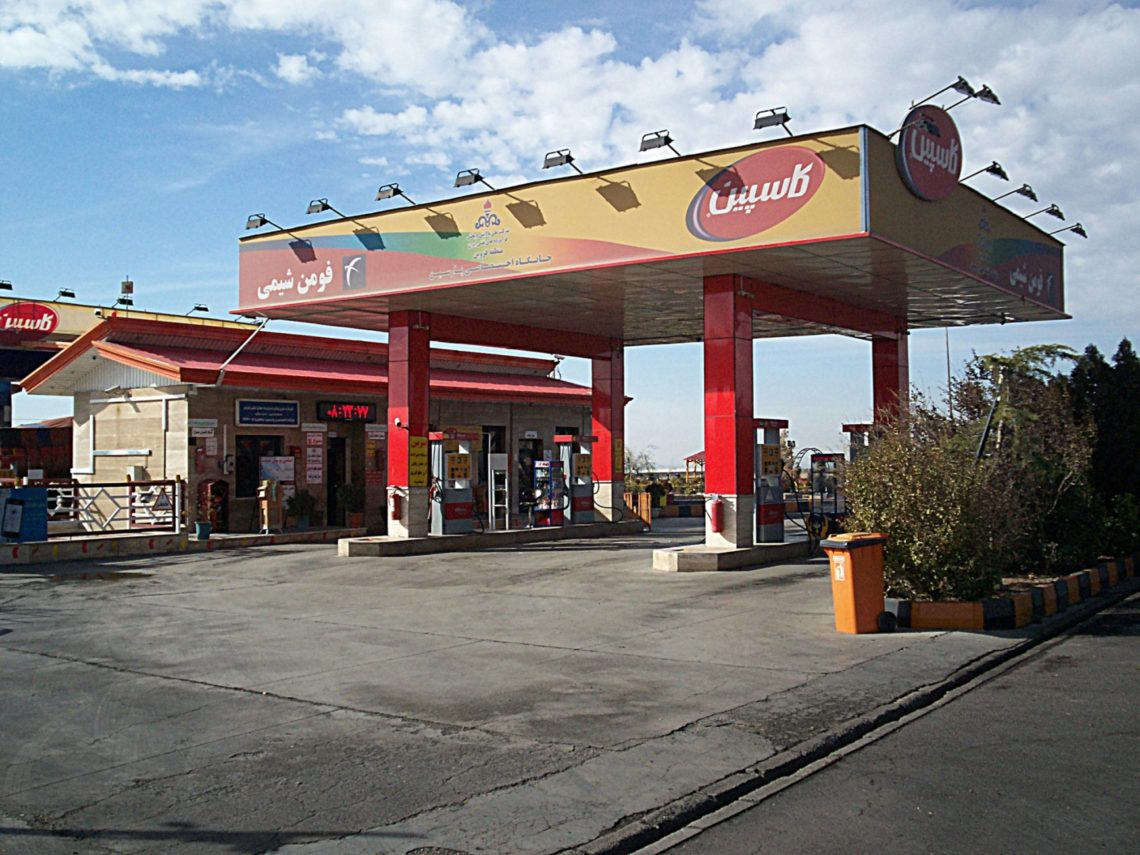 Fueling Stations in Iran
