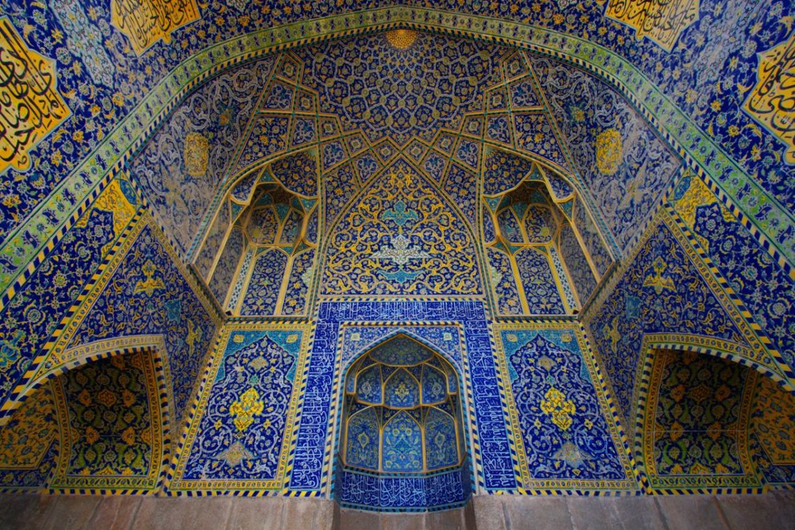 Jameh Mosque of Isfahan
