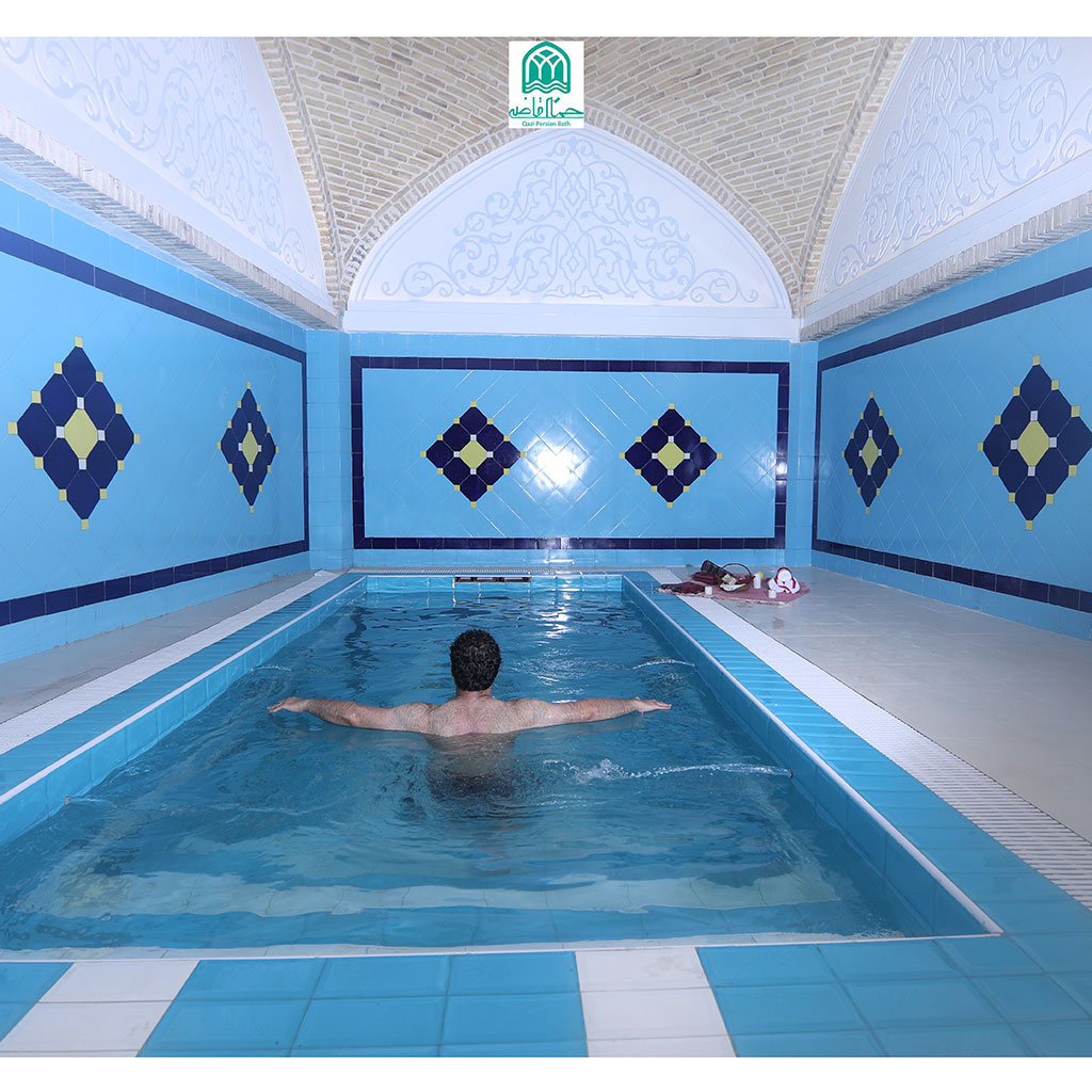 Qazi Persian Bath pool
