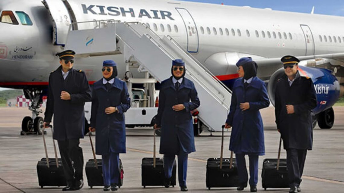 Air Staff in Iran