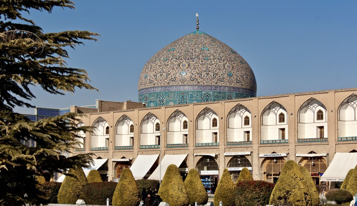 Closest Hotels to Naghshe Jahan Square
