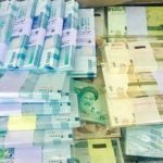 Tips on Money Exchange in Iran