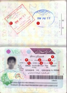 Iran visa for Afghan citizens
