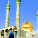 How to apply for Iran pilgrimage visa
