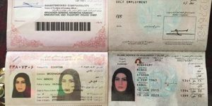 Visa Iran for Afghan citizen