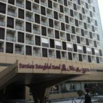 All You Need To Know About Parsian Esteghlal International Hotel!