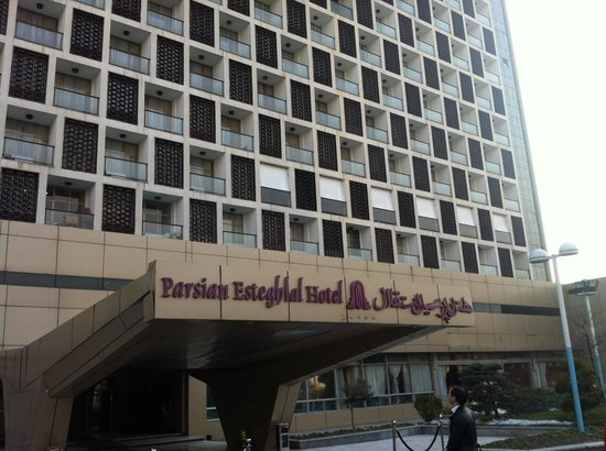 Parsian Esteghlal International Hotel Entrance