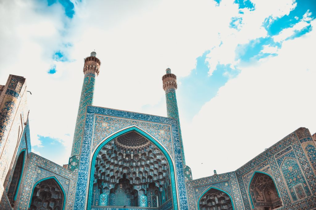 Iran pilgrimage packages