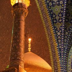 Islamic Qom and its Artistic Shrines