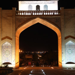 Persia for Book Lovers: A Literary Tour of Shiraz