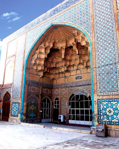 Historical Houses of Qom