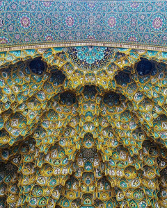 Islamic Qom and its Artistic Shrines